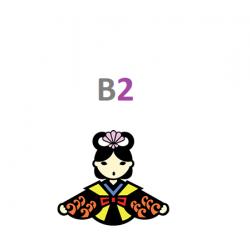 Otohime B2 - 2 kg